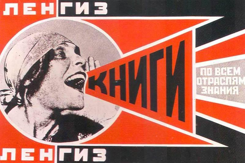 Alexander-Rodchenko-Books-1924.-Image-via-analogue76.com_